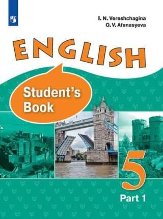 Учебник Английский язык.  5 класс.  В 2 ч.  Часть 1