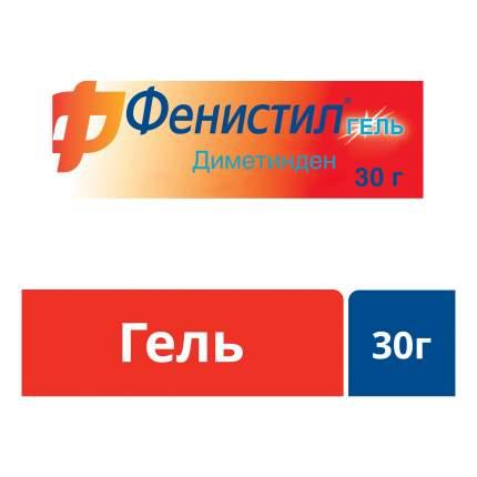 Фенистил гель 0,1 % 30 г