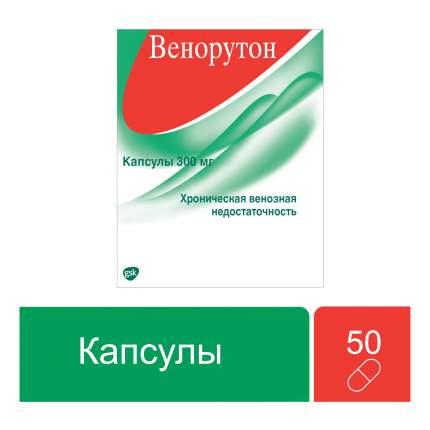Венорутон капсулы 300 мг 50 шт.