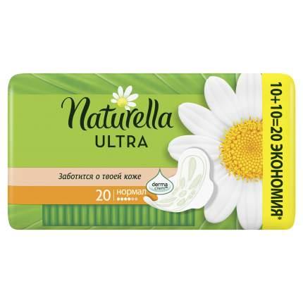 Прокладки Naturella Ultra Camomile Normal Duo 20 шт