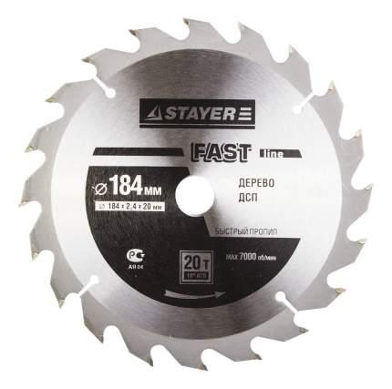 Диск по дереву для дисковых пил Stayer 3680-184-20-20