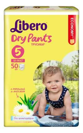 Подгузники-трусики Libero Dry Pants Size 5 (10-14кг), 50 шт.