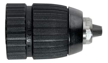 Быстрозажимной патрон для дрели, шуруповерта metabo 636518000