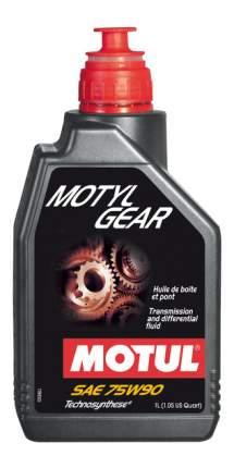 Трансмиссионное масло MOTUL Motylgear 75w90 1л 105783