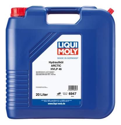 Гидравлическое масло LIQUI MOLY Arctic 20л 6947