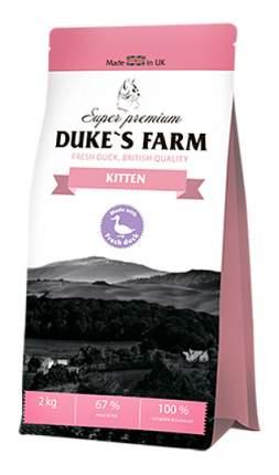 Сухой корм для котят DUKE'S FARM Kitten, утка, 2кг