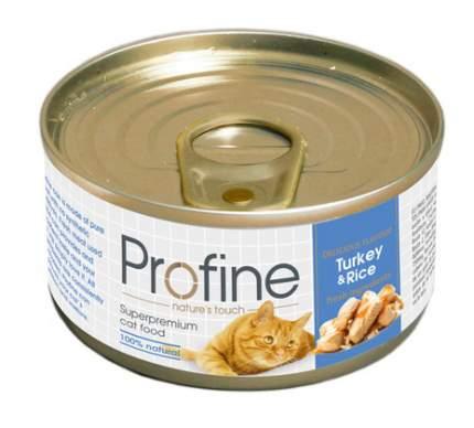 Консервы для кошек Profine 100% NATURAL, индейка, 70г