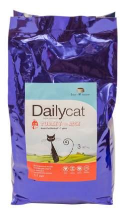 Сухой корм для кошек Dailycat Hairball, для выведения шерсти, индейка и рис, 3кг