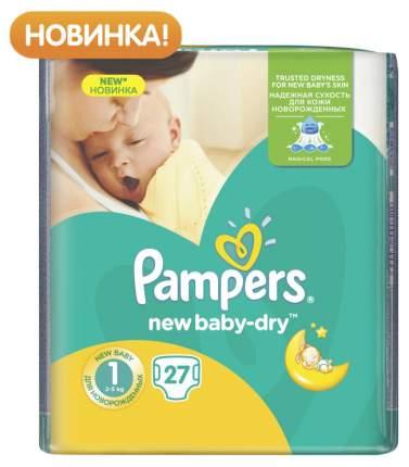 Подгузники для новорожденных Pampers New Baby Newborn 1 (2-5 кг), 27 шт.