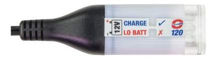 Индикатор заряда АКБ Optimate SAEO120