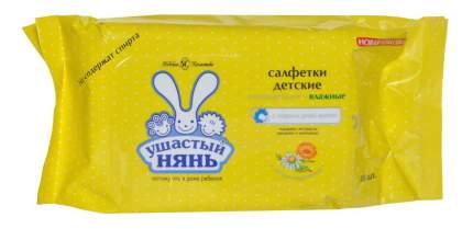 Детские влажные салфетки Ушастый Нянь с ромашкой и календулой, 80 шт.