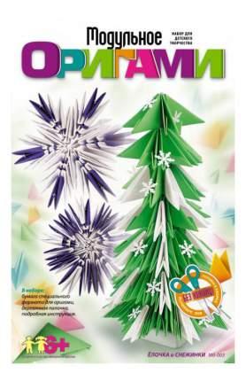 Оригами LORI Елочка и снежинки