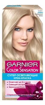 Краска для волос Garnier Color Sensation 101 Платиновый блонд