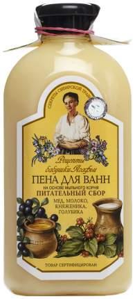 Пена для ванн Рецепты бабушки Агафьи Питательный сбор 500 мл