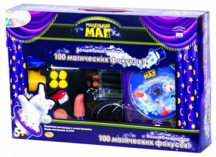 Набор фокусника МАЛЕНЬКИЙ МАГ 100 фокусов (MLM1702-005)