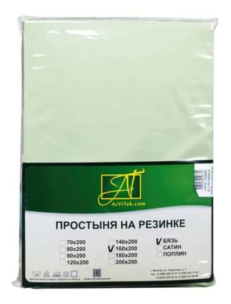 Простыня АльВиТек Бязь Импортная 180х200+25 см салатовый