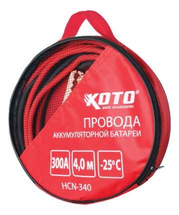 Провода пусковые KOTO 4м 300А HCN-340