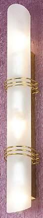 Подсветка для зеркал Lussole Selvino LSA-7701-03