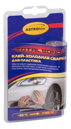 Ас-9321 клей-холодная сварка для пластика, серия total bond, блистер 55 г