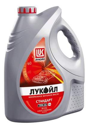 Моторное масло Lukoil Стандарт 10W-30 5л
