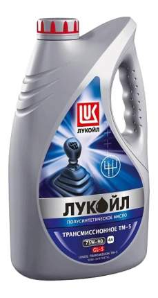 Трансмиссионное масло LUKOIL 75w90 4л 19545
