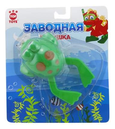Заводная игрушка для купания Top Toys Лягушка