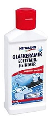 Чистящее средство Heitmann для чистки стеклокерамики и изделий из нержавеющей стали 250 мл