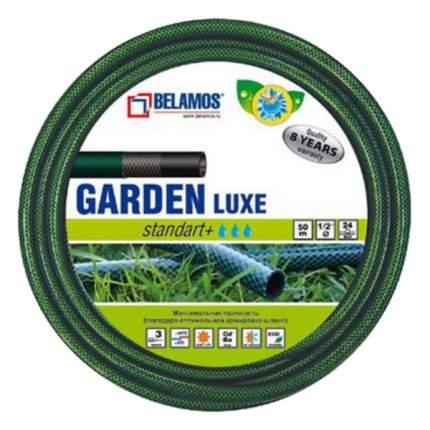 Шланг садовый BELAMOS GARDEN Luxe 3/4 х 50 м