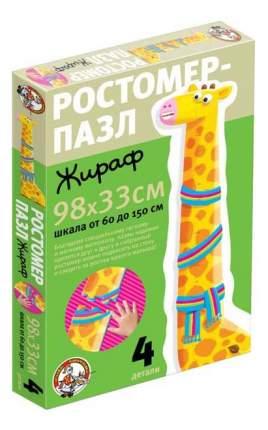 Ростомер детский Десятое Королевство Жираф