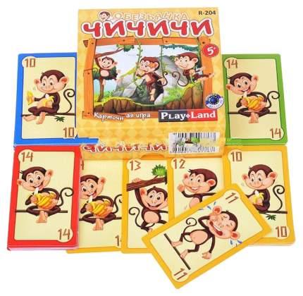 Семейная настольная игра Play Land Обезьянка Чичичи