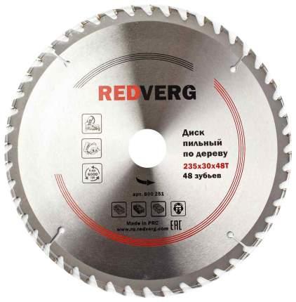 Диск пильный RedVerg 6621230 800251