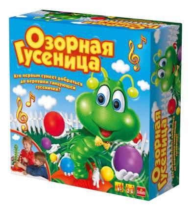 Семейная настольная игра Goliath Озорная гусеница