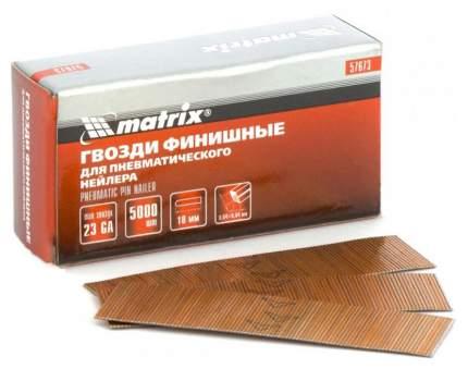 Гвозди MATRIX 57673 0,64х18 мм, 5000 шт