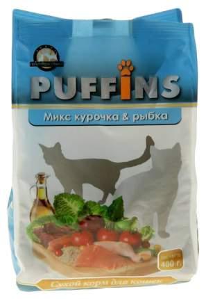 Сухой корм для кошек Puffins, Курочка и рыбка, 0,4кг