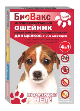 Ошейник БиоВакс Для собак, Для кошек 53996