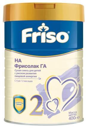 Молочная смесь гипоаллергенная Friso Фрисолак 2 ГА (с 6 до 12 месяцев) 400 г