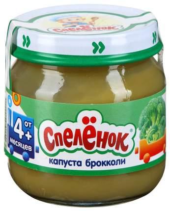 Пюре овощное Спелёнок Капуста брокколи с 4 месяцев 80 гр