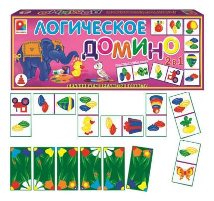 Семейная настольная игра Домино логическое Цвет Радуга с-572
