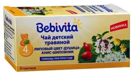 Чай Bebivita Липовый-цвет-душица-анис-шиповник с 4 мес 20 пак