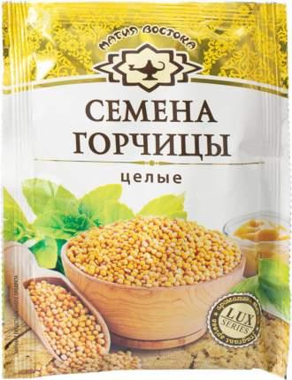 Семена горчицы Магия востока 50 г
