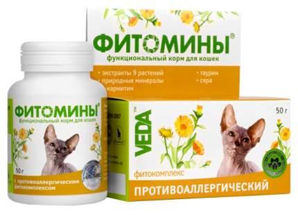 Витаминный комплекс для кошек VEDA Фитомины, против аллергии 50 г