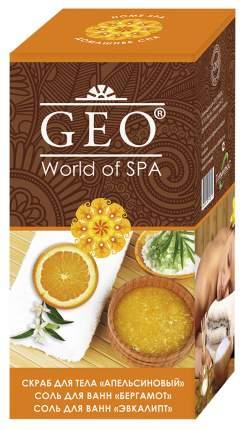 Подарочный набор GEO №331 Апельсин Скраб 300 мл Соль для ванн 2*100 гр