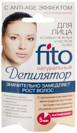 Фитодепилятор Фитокосметик для нежных участков кожи antiage 15 мл