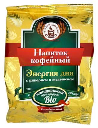 Кофейный напиток Русский цикорий энергия дня с цикорием и женьшенем 100 г