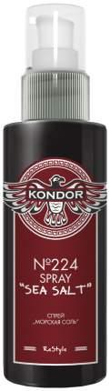 Спрей для волос Kondor №224 Морская соль 100 мл
