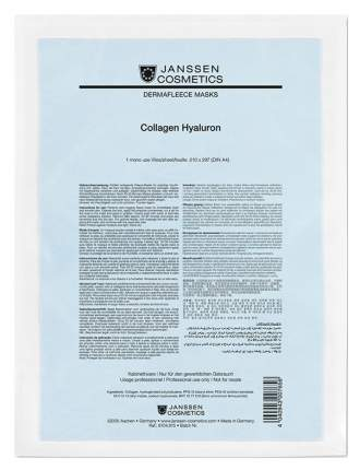 Маска для лица Janssen Collagen Hyaluron 1 шт