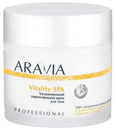 Крем для тела Aravia Professional Organic Vitality SPA 300 мл