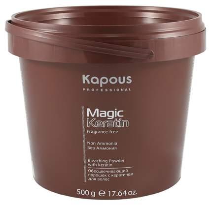 Пудра для волос Kapous Professional Magic Keratin Non Ammonia 500 мл