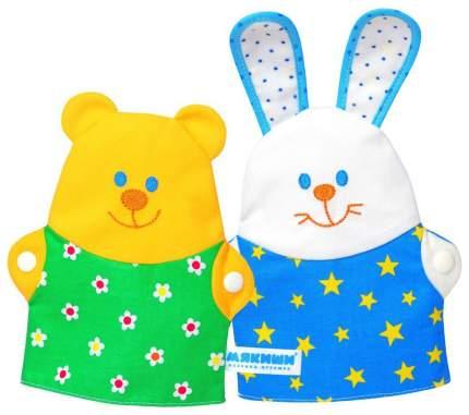 Мягкая игрушка Мякиши на руку Мишка с Зайкой (Р81874)