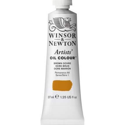 Масляная краска Winsor&Newton Artists коричневая охра 37 мл